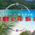 Expeditie Robinson: De mooiste eilanden